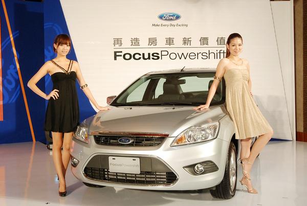 Ford_FocusPowershift (5).jpg