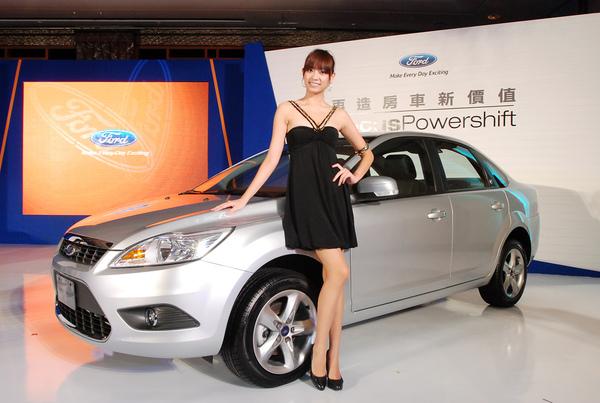 Ford_FocusPowershift.jpg