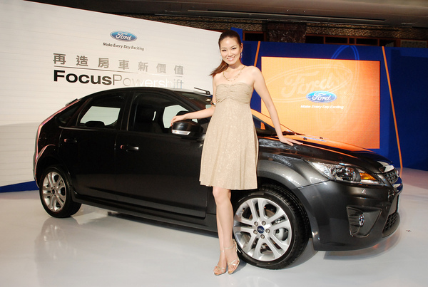 Ford_FocusPowershift (4).jpg