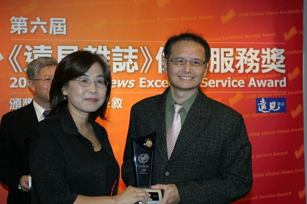 和泰汽車榮獲遠見雜誌第六屆傑出服務獎.JPG