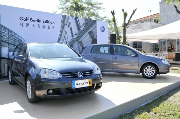 Golf Berlin Edition隆重上市.jpg