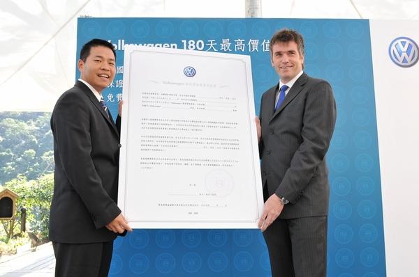 Volkswagen 原廠給台灣市場的大禮 -180天最高價值保證專案.jpg