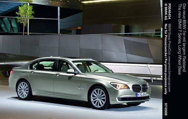 全新BMW大7系列(長軸).jpg