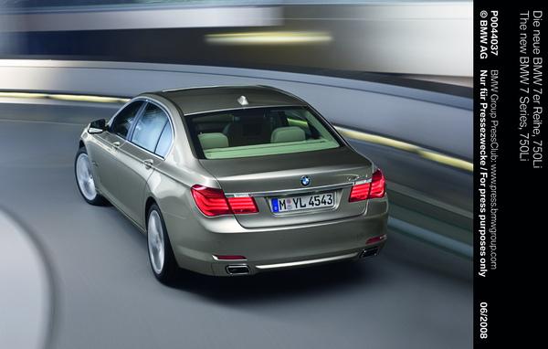 全新BMW大7系列(長軸)2.jpg