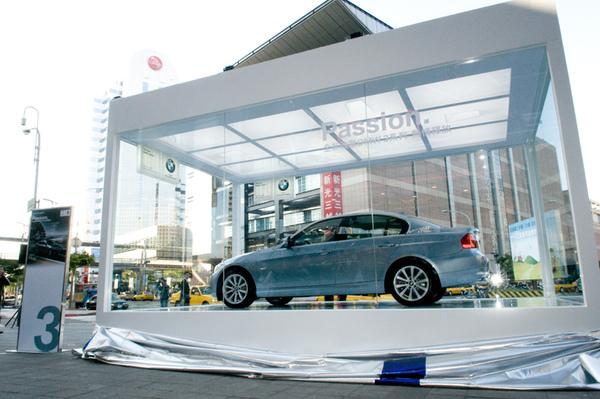 熱情釋放-全新改款BMW 3系列 新車展示活動」-1.jpg