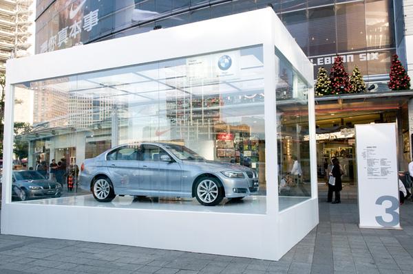 熱情釋放-全新改款BMW 3系列 新車展示活動」-3.jpg