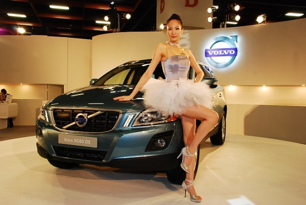 The New Volvo XC60.JPG