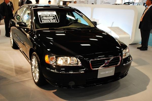 Volvo S60 2.0T 雋永典藏版.JPG