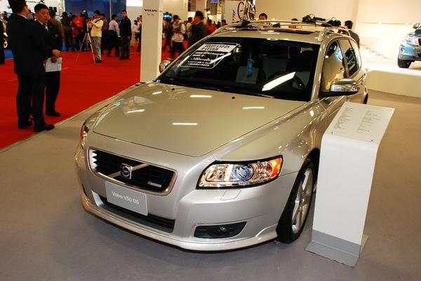 Volvo V50 D5 R-Design.JPG