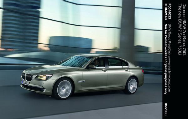 全新BMW大7系列-1.jpg
