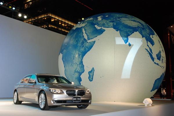 全新BMW大7系列_1.jpg