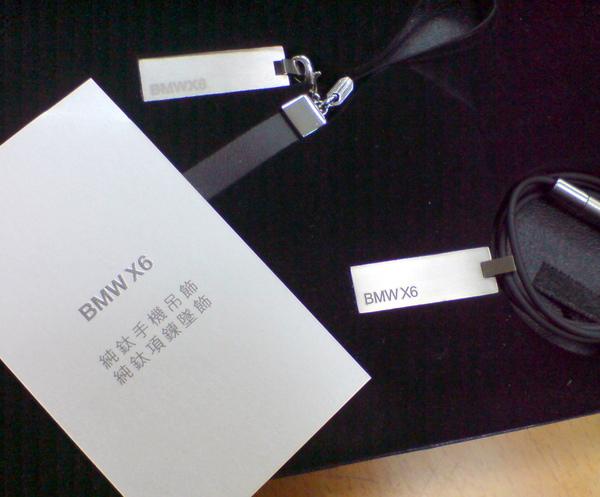 車廠贈品 0119 (2).JPG
