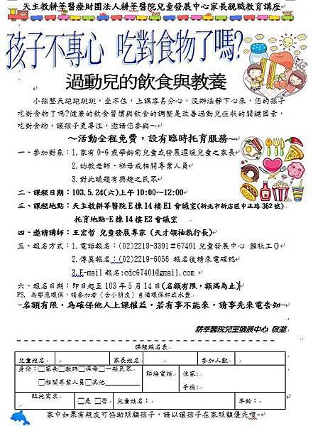 2014-05-05_164434