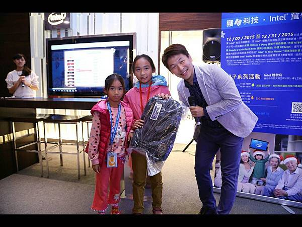 20151212Intel數位講座_8091 (1).jpg