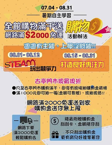 最新消息-01-01 (1).jpg