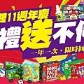 home_banner_1-01.jpg