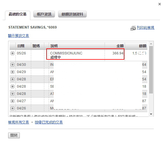 cj payment.jpg