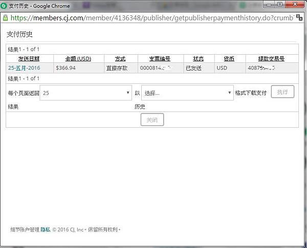 cj payment (1).jpg