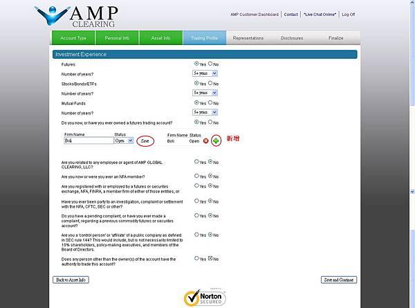 AMP(開戶5).jpg