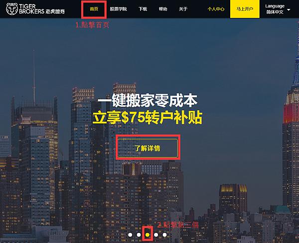 網站(2).png