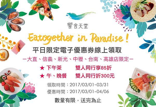 banner1_3.jpg