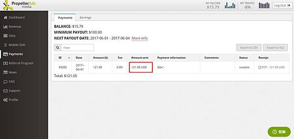 PropellerAds payment(payoneer170602-1).jpg