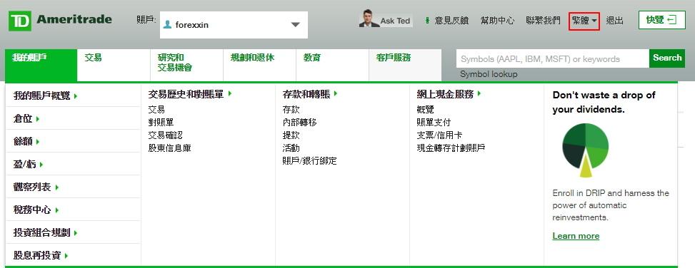 中文化(TDA).jpg