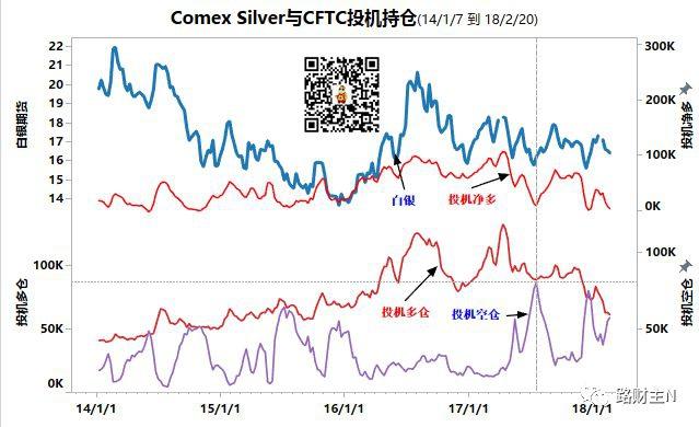 comex-silver.jpg