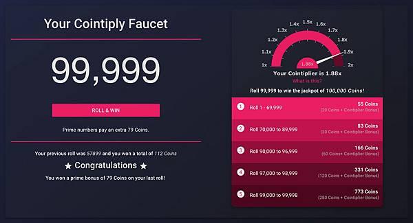 cointiply-faucet-screenshot.jpg