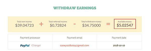 shorten(payment 0927).jpg