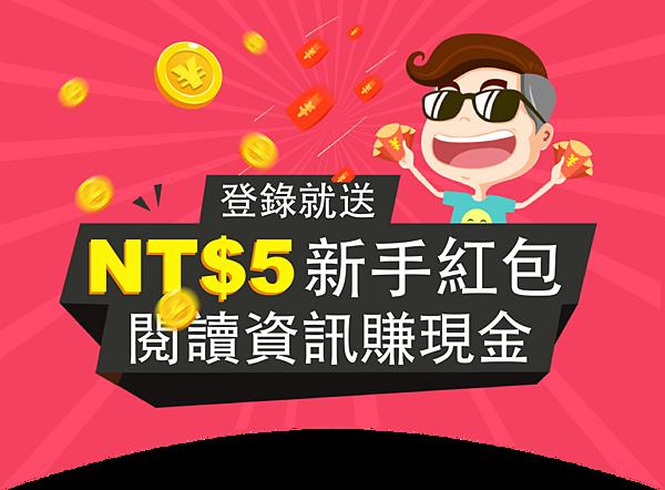 invite_banner.ec1018d.png