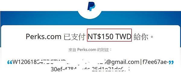 Globaltestmarket(payment201812).jpg