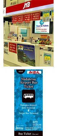 nishitetsu_bus_img15.jpg
