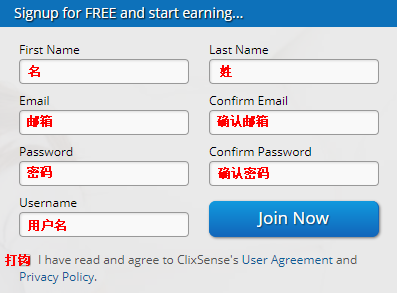 1-clixsense-register-page.png