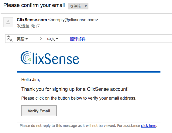 3-clixsense-verify-email.png
