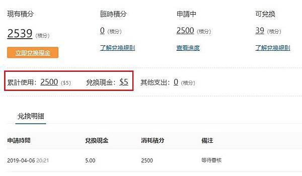 diaoyanbang(payment20190406).jpg