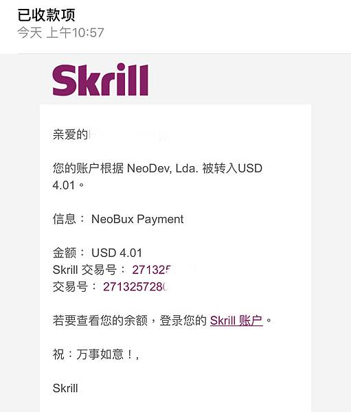 neobux(payment20190419-2).JPG