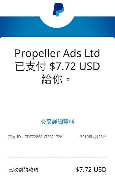 PropellerAds payment(payoneer20190426-2).JPG