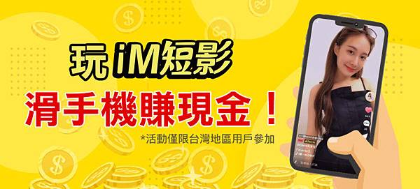 iM800x361.jpg