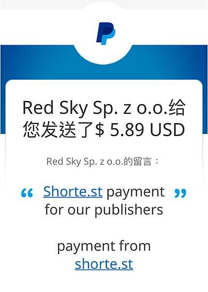 shorte(payment20190812).jpg