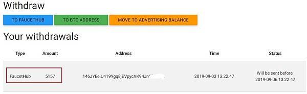 adbtc(payment20190904).jpg