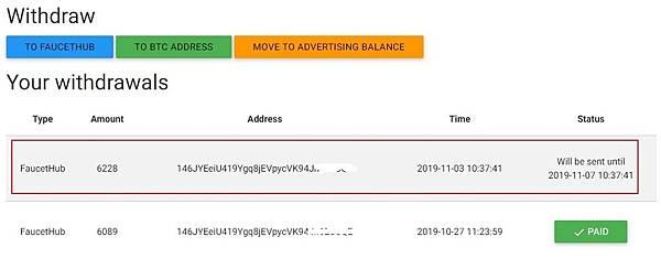 adbtc(payment20191103-1).jpg