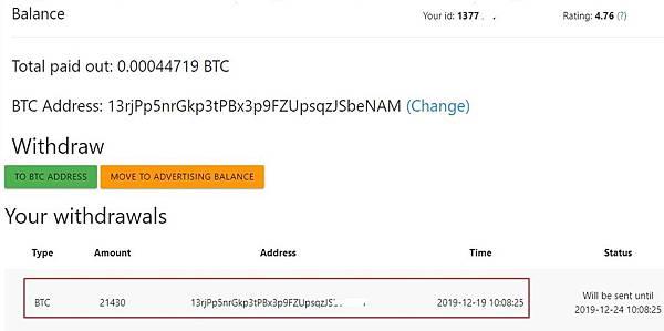 adbtc(payment20191219).jpg