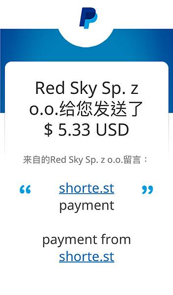 shorte(payment20200314).jpg