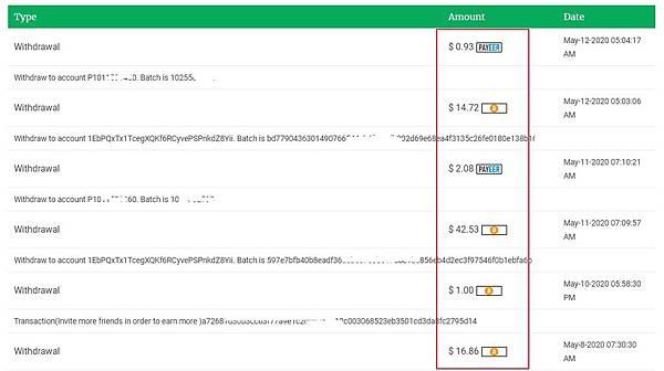 HourATM(payment20200512).jpg