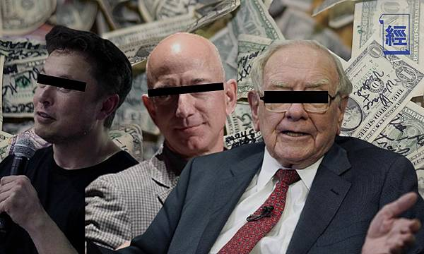 Fancy tax avoidance records of American tycoons are exposed! Buffett, Bezos, and Musk are all listed 1.jpg