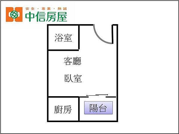 格局圖範本.jpg