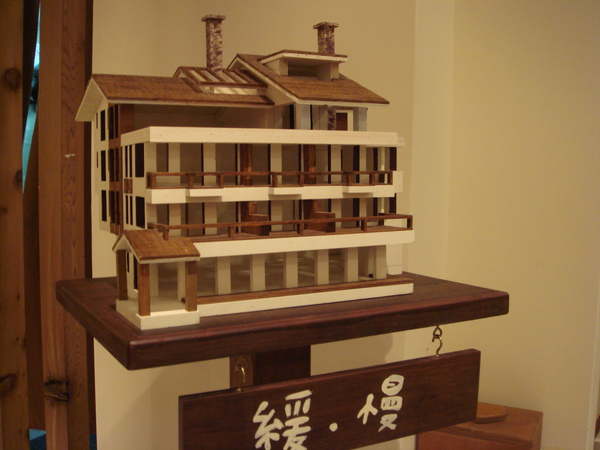 緩慢民宿的模型 但實際上它是個信箱哦