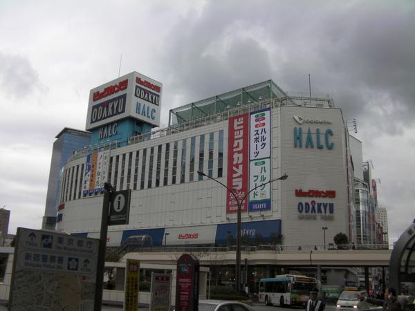 小田急 HALC百貨