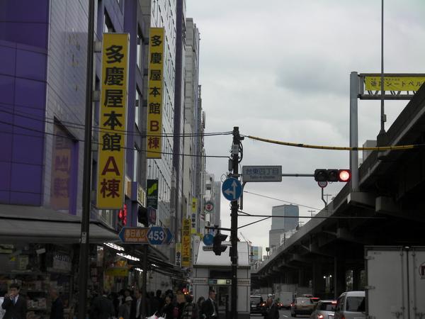 上野的超級店鋪  多慶屋